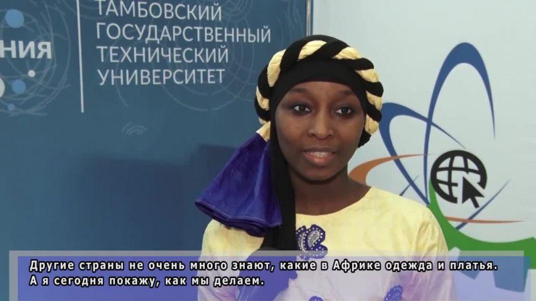 Интернациональный женский клуб ТГТУ «Надежда»
