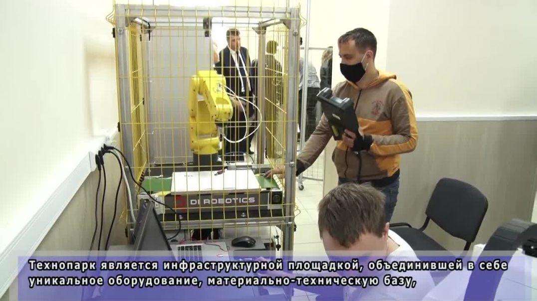 Открытие технопарка «Вернадский»